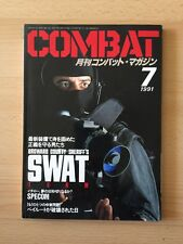 COMBAT - Military and Gun Magazine July 1991 Issue - FROM JAPAN - Pre Owned