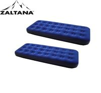 "Zaltana 2Pcs Zaltana Single size air mattress combo (AMT 6'x2'4""x7.5"")"