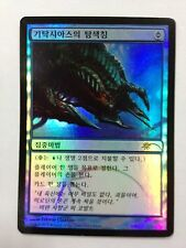 Gitaxian Probe FOIL Korean Asian MTG DCI FNM PROMO Mint
