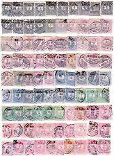 """Ungarn - Lot""""Brief m. Wertziffer"""" o - undurchsucht - KW mind. 140,-- € ( 31840 )"""