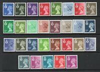 29 Different UM/MNH Northern Ireland Regional Machins As Scanned Post Free(UK)