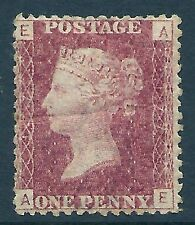 1d Penny Red plate 177 lettered A-E UNMOUNTED MINT/MNH