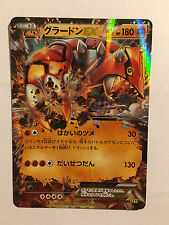 Pokemon Card / Carte Groudon EX 039/070 RR XY5 1 ED