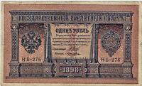 Russland Banknote Schein 1 Rubl' Rubel 1898 P-15(2-8) aus Bündel SEHR SELTEN