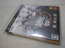 7-14 Days to USA. PS3 Ryu Ga Gotoku 5 Yume kanaeshi Mono. Yakuza Mafia Japanese