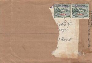 T4654 Bangladesh written over 1972 Pakistan SS cover, Bangladesh  op Pak Service