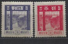 Japan Scott 206-7*
