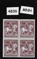 MNH Germany stamp block / Oldenburg / Anton Gunther Horse 1945 WWII Third Reich