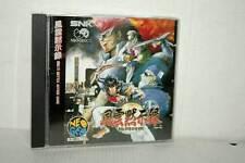 Fu'un Mokujiroku SNK GIOCO USATO OTTIMO NEO GEO CD EDIZIONE GIAPPONESE MB4 47214