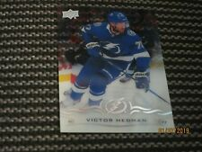 2018-19 18-19 UPPER DECK VICTOR HEDMAN CLEAR CUT PARALLEL!!!!!! #413!!!!!!!