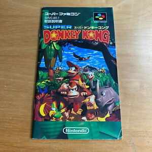 Nintendo Super Famicom SNES Manual JAPANESE - Super Donkey Kong