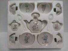 Precious Moments Childs Tea Set 16 Pc by Enesco 1985 Boy & Girl on Unicycle