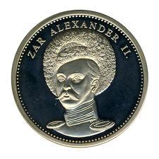 RUSSLAND - Zar ALEXANDER II. - ANSCHAUEN (11194/339N)