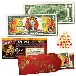 2022 Chinese New Year U.S. Genuine $2 Bill YEAR OF THE TIGER Gold Hologram - Red