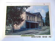 CARTE FICHE TRAIN DOMBROWA TARNOWSKA