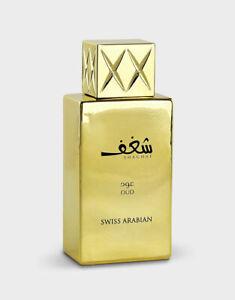 SHAGHAF OUD EDP Spray by SWISS ARABIAN - 75ml
