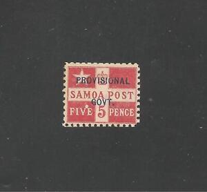 Samoa #35 (A7) SG #94a VF MINT HR - 1899 5p Flag Design - Overprinted