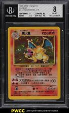 2000 Pokemon Chinese Base Holo Charizard #4 BGS 8 NM-MT