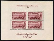 More details for sod lebanon 1938 first flight france-liban  s sheet briiliant um ms 242a cv £70