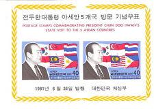 Korea 1981 President Chun Doo Hwan Visit to Asia and Flags S/S Mnh (Sc# 1252a)
