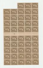 Madagascar taxe 12 fragment de feuille avec millesime 48 timbres 20c