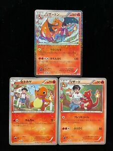 PTCG Pokemons Card Japanese Charizard Family Set XY CP3 1ed Holo NM