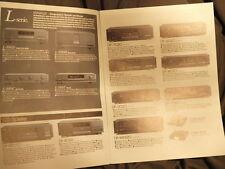 vintage Kenwood Trio 1990 Brochure KT KA GE KX KD DP LS CD L 1000 9010 8020 1100