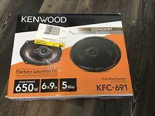 Kenwood KFC-691 Flush Mount 6