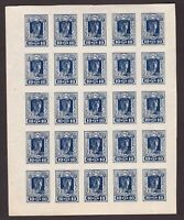 Russia, 1922 issue 10 r. nh sheet of 25 double print (cert.Leupold)       -BZ78