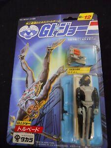 GI Joe ARAH MOC JAPANESE Takara TORPEDO S.E.A.L. G-12 1986 RARE!!