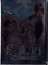 Dragon Tiger Gate (HK 2006)  TAIWAN DVD ENGLISH SUBS