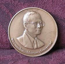 2006 King Bhumibol Adulyadej Thailand Medal Amulet Rama 9 IX Chiang Mai Flower