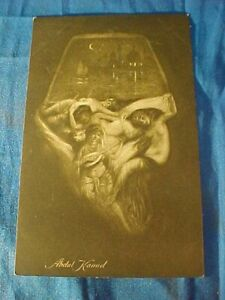 Early 20thc METAMORPHIC Illustrated POSTCARD of ABDUL HAMID SULTAN of TURKEY