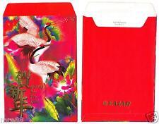 MRE * Fajar CNY Ang Pau / Red Packet #13