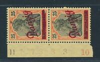 DANZIG 1920, Mi. 24 II **, Plattenfehler mit Vergleichsmarke!! Tadellos!