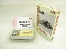 IGO SHINAN 93 Item REF/bcb Famicom Nintendo Japan Game fc