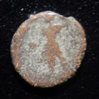 ANCIENT GREEK COIN!   XX208CXX