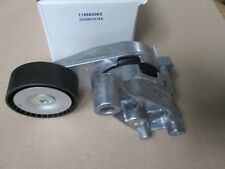 AUDI  A3 & SEAT ALTEA TOLEDO LEON & OCTAVIA SUPERB TENSION PULLEY