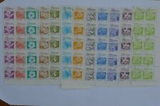 Nicaragua, 1983 Flower Series, 12 Corner Marginal Blocks of 10 (120 Stamps)