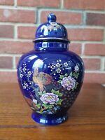 Japanese Cobalt Blue Ginger Jar