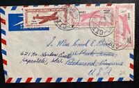 1948 Lorenzo Marques Mozambique Airmail Cover To Richmond VA USA SS Empire Marta