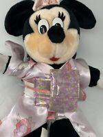 "Disney Parks Plush Minnie Mouse in Japanese Kimona 14"" Stuffed Animal Toy"