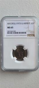 United Arab Emirates 25 Fils AH 1393 / 1973 NGC MS 65