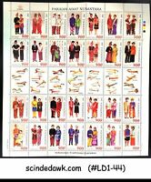 INDONESIA - 2000 TRADITIONAL COSTUMES - SHEETLET - MINT NH