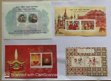 Indian mint 4 souvenir sheets on Joint Postage issue showing Culture issued 2017