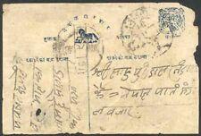 Nepal 1932(ca) blue Kukris card Wateren #23