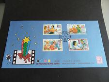 HONG KONG 1995 15TH NOV 95 MOVIE STARS FIRST DAY COVER.