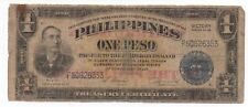 "WWII Philippine One Peso Currency Note Central Bank of Philippines "" Victory """