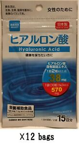 DAISO Supplement Hyaluronic Acid Beauty health Women Made in Japan 4pack set