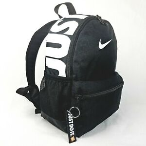 Nike Brasilia JDI  Backpack BLACK/WHITE Kids Junior School Bag AU STOCK !